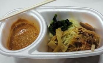 和風つけ坦坦麺.JPG