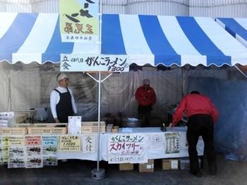 小麦感謝祭.JPG